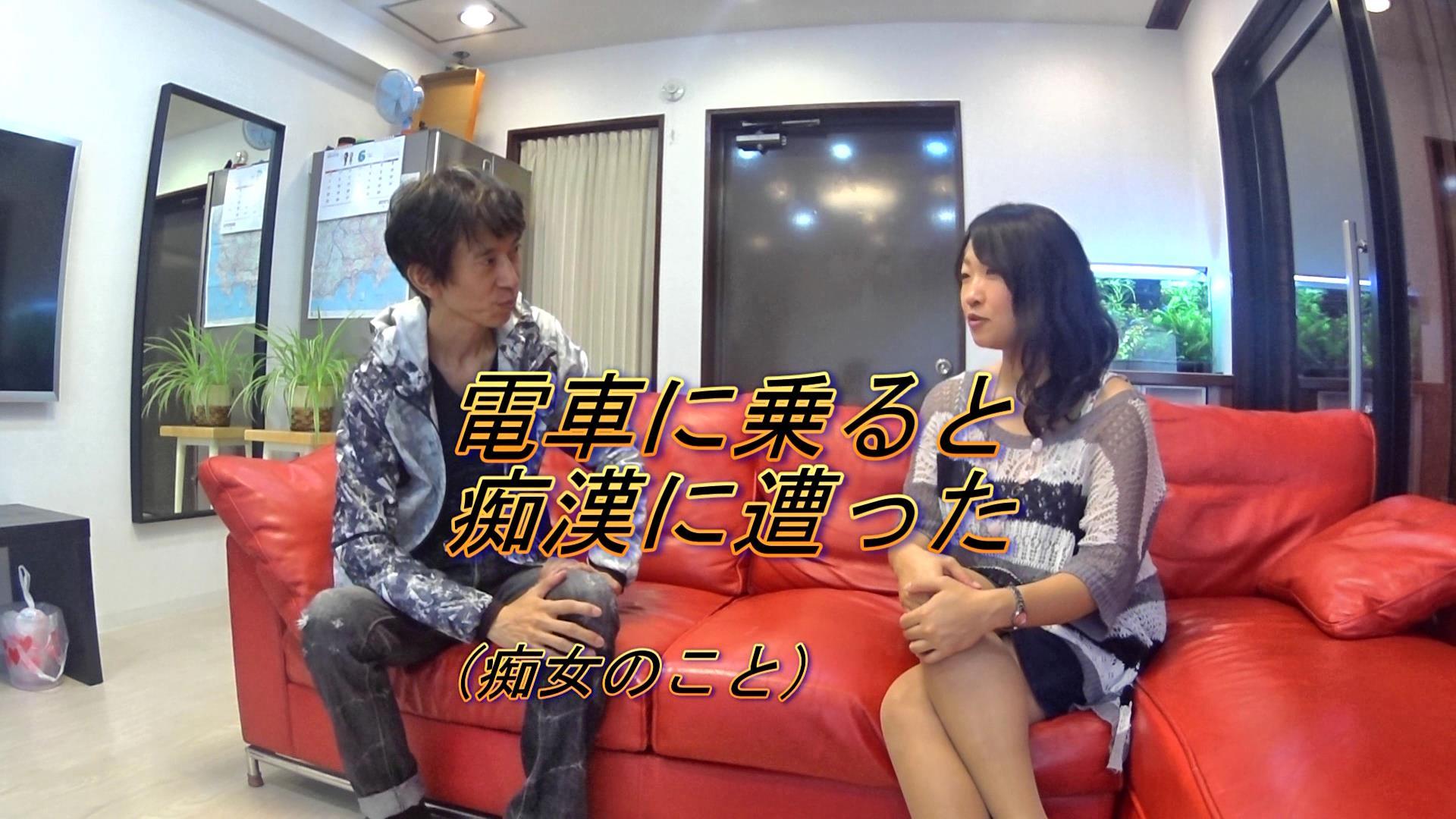 里中李生 ロングインタビューDVD